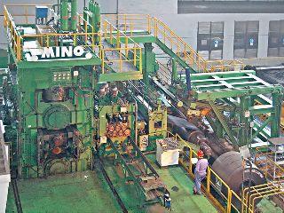 Hot Skinpass Mill (Type B)